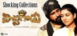 vijay-antony-bichchagadu-movie-collections-details