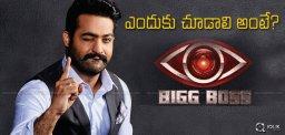 discussion-on-bigboss-telugu-show-details