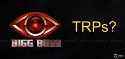jrntr-bigboss-telugu-full-details