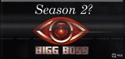 bigboss-telugu-season2-latest-details