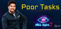 bigg-boss-telugu-tasks-details
