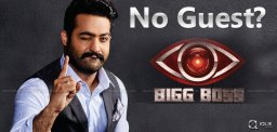 bigboss-guest-mahesh-babu-details