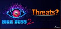 bigg-boss2-kaushal-geetha-madhuri-tanish