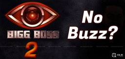 bigg-boss-season-two-will-work-in-telugu