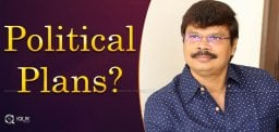 boyapati-sreenu-s-political-plans