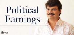 telugu-desam-party-ads-by-boyapati-sreenu