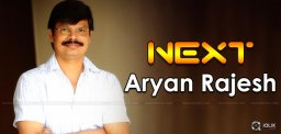 boyapati-srinu-secret-revealed-full-details-