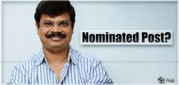 boyapatisrinu-to-get-nominated-post-from-ap