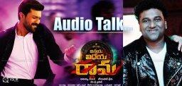 vinaya-vidheya-rama-audio-album-talk