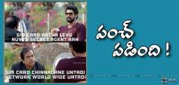 brahmanandam-comedy-in-dongaata-movie-trailer