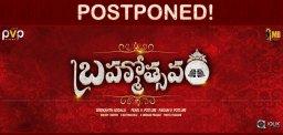 brahmotsavam-movie-release-pushed-to-summer