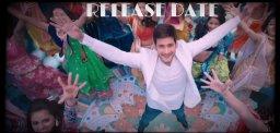 krishna-announces-brahmotsavam-release-date