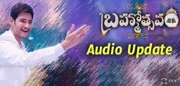 brahmotsavam-audio-release-in-tirupati-on-apr23