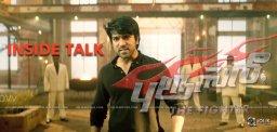 ram-charan-tamil-movie-bruce-lee2-talk