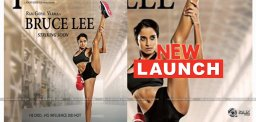 ram-gopal-varma-bruce-lee-song-launch
