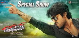 bruce-lee-charity-show-at-sree-ramulu-theater