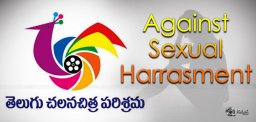 tollywood-strong-steps-against-sexual-harassment
