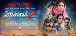 care-of-footpath2-movie-chooses-for-lateral-entry