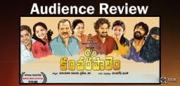 care-of-kancharapalem-review-details
