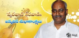 Care-of-Address-for-Telugu-Song-Keeravani