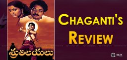 chaganti-koteswar-rao-about-shrutilayalu-movie