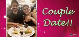 chaitanya-samantha-romantic-date-full-details-