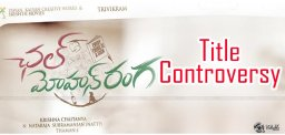 chal-mohana-ranga-first-look-controversy-