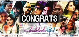 chandamama-kathalu-movie-bags-national-award