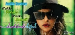 Chandamama-Kathalu-Audio-A-whiff-of-fresh-air