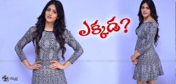 discussions-on-chandini-chowdary