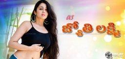 inside-news-charmme-as-jyothi-lakshmi