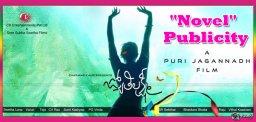 charmme-jyothilakshmi-movie-campaign-details