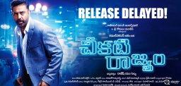 kamal-hassan-cheekati-rajyam-movie-postponed