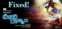 cheekati-rajyam-trailer-release-date