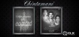 Chintamani - Success on stage, Failure on Screen