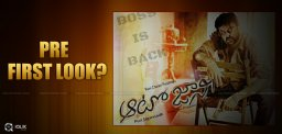 chiranjeevi-150th-film-pre-first-look-details