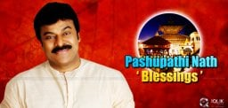 chiranjeevi-visit-to-pasupatinath-temple-in-nepal