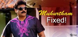 time-fixed-for-chiranjeevi-150th-film