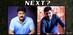 speculations-on-chiranjeevi-next-film-with-maruthi