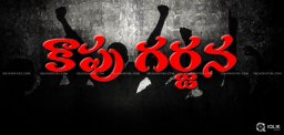 latest-updates-on-kaapu-garjana-movie