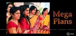 mega-family-dancing-for-sreeja-sangeeth