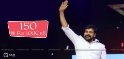expectations-on-chiranjeevi-150th-film-budget