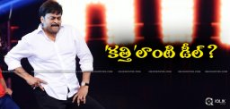 speculations-over-chiranjeevi-deal-with-maa-tv