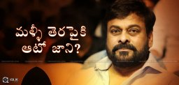 speculations-over-chiru-to-do-auto-jaani