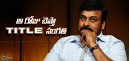 chiranjeevi-150film-title-on-his-birthday