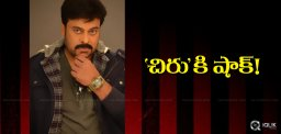 female-dancer-hugs-chiranjeevi-at-khaidino150