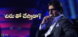 amitabh-to-play-cameo-in-khaidino150