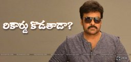 Will-Chiru-Set-This-Biggest-Indian-Record
