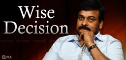 chiranjeevi-not-campaigning-for-political-parties