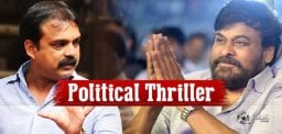 megastar-next-with-koratala-political-thriller